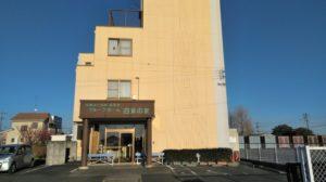 浜松市北区にあるグループホームのグループホーム四葉の家です。