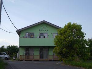 三島市にあるグループホームのグループホーム富南の郷里です。