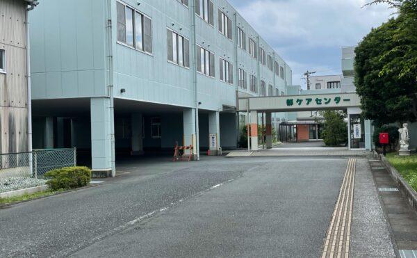 浜松市北区にある介護老人保健施設 都ケアセンター