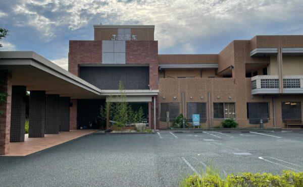 浜松市西区にある介護老人福祉施設 まほら舞阪