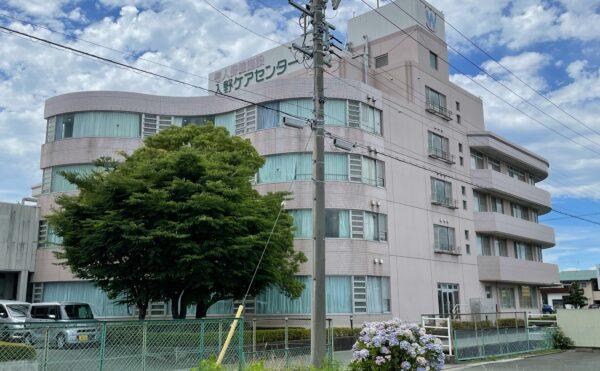 浜松市西区にある介護老人保健施設 入野ケアセンター