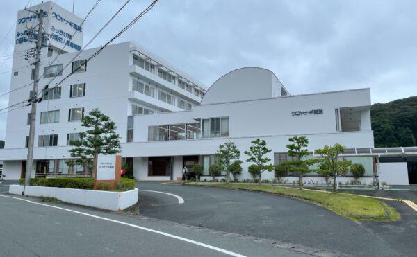 クロヤナギ介護老人保健施設