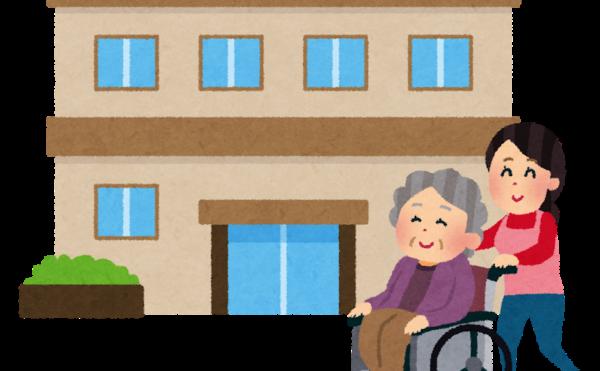 老人ホームの種類と違い
