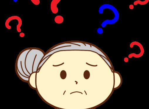 特別養護老人ホームで、個室か相部屋どちらが良いのか