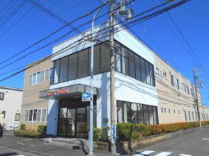 静岡市駿河区にある住宅型有料老人ホームのピュアライフ中田本町です。
