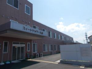 静岡市駿河区にある住宅型有料老人ホームのスイートシャワー大谷です。