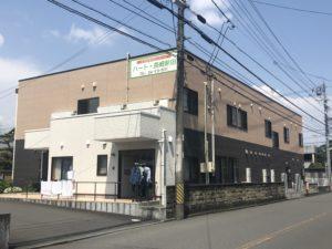 静岡市清水区にある住宅型有料老人ホームのハート・長崎新田です。