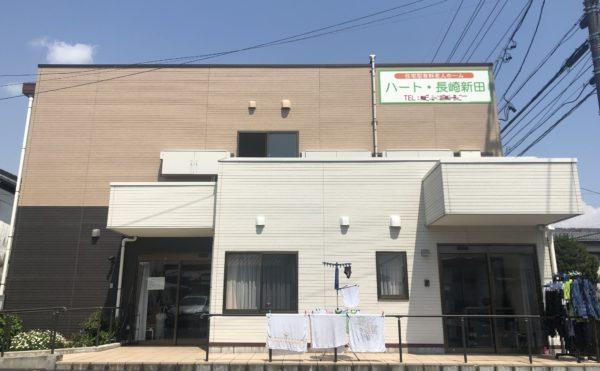 外観② 施設建物は2階建ですが、重厚な外観で周囲に存在感のある建物になっています。(ハート・長崎新田)