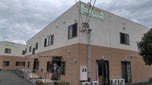静岡市清水区にある住宅型有料老人ホームのハート・きたやべ壱番館・弐番館です。