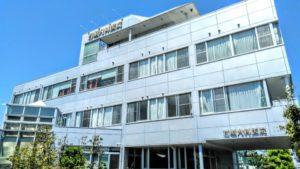 浜松市東区にある介護付有料老人ホームの地域密着型施設あおぞらライフ中ノ町です。