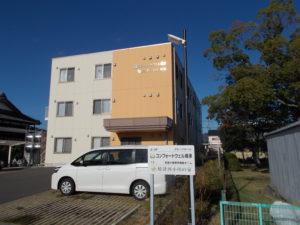 焼津市にあるグループホームのコンフォートウェル焼津です。