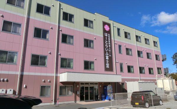 富士宮市にある住宅型有料老人ホーム はーとらいふ富士宮