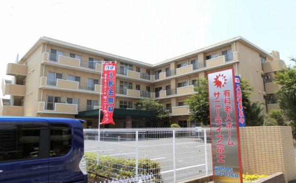 にある住宅型有料老人ホーム サニーライフ富士