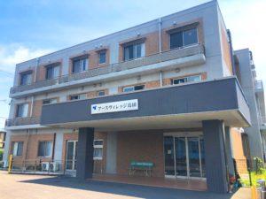 島田市にある住宅型有料老人ホームのアースヴィレッジ島田です。
