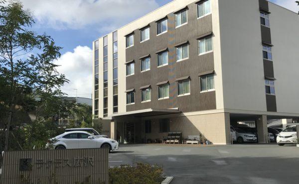 浜松市中区にある介護付有料老人ホーム ラクラス広沢レジテンス