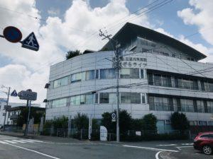 浜松市東区にある介護付有料老人ホームの地域密着型施設あおぞらライフ大蒲です。