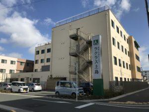 浜松市にある介護付き有料老人ホームのラクラス上島レジテンスです。