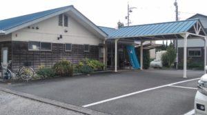 浜松市西区にある住宅型有料老人ホームのグループリビングやわらぎです。