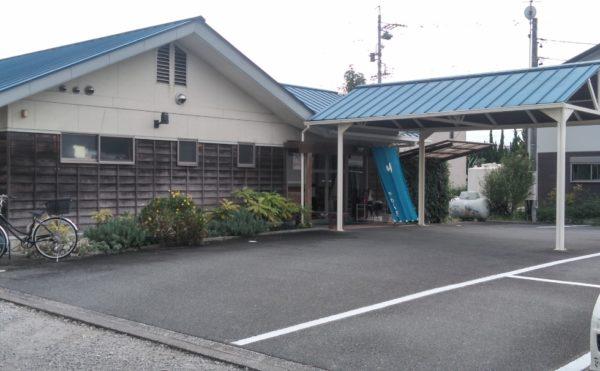 浜松市西区にある住宅型有料老人ホーム グループリビングやわらぎ