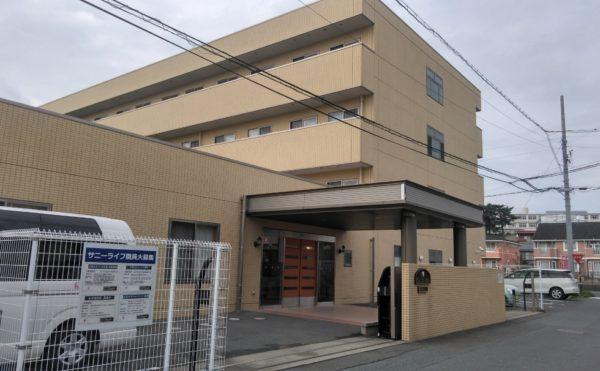 浜松市西区にある住宅型有料老人ホーム サニーライフ浜松