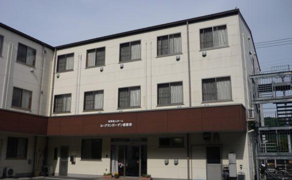 伊豆市にある住宅型有料老人ホーム ル・グランガーデン修善寺