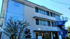 浜松市にあるグループホームのシエロアスールです。