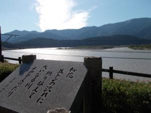 大井川の写真1