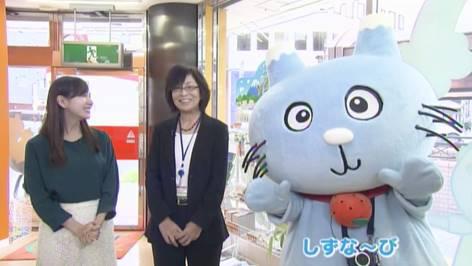 しずなび介護なびの活動が【テレビ静岡 チョッと!いいタイム】で紹介されました。