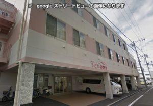 静岡市葵区にある介護付有料老人ホームのつどいのおか介護付き有料老人ホームです。