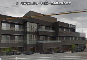 静岡市葵区にある介護付き有料老人ホームの介護付有料老人ホーム まはえです。