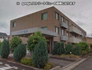 島田市にある介護付有料老人ホームのシンシア島田です。