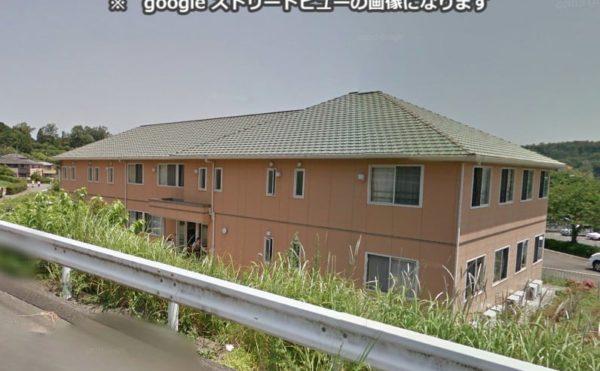 伊東市にあるグループホーム グループホーム伊豆の家