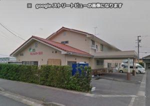 掛川市にあるグループホームのグループホームサンシテイ掛川です。