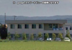 田方郡函南町にあるグループホームのグループホームつながりです。