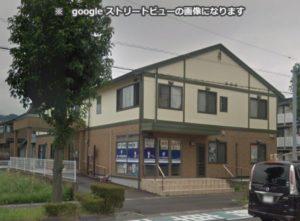 静岡市にあるグループホームのグループホームあいの街東新田です。