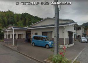 静岡市葵区にあるグループホームのグループホームみずあおいです。