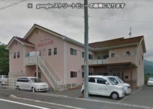 静岡市にあるグループホームのグループホームふるさとの家 富厚里です。