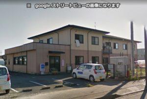 静岡市葵区にあるグループホームのニチイケアセンター静岡千代田です。