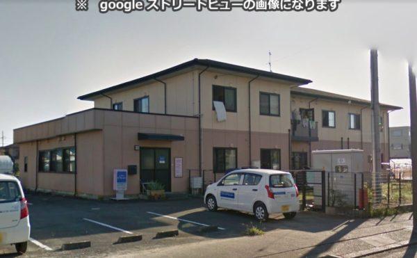 にあるグループホーム ニチイケアセンター静岡千代田