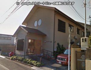 静岡市葵区にあるグループホームのグループホーム大樹です。