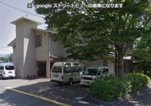 静岡市にあるグループホームのグループホームらくじゅの家です。