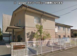 静岡市葵区にあるグループホームのセントケアホーム静岡上足洗です。