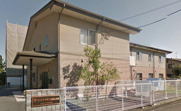 にあるグループホーム セントケアホーム静岡上足洗