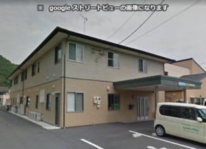静岡市葵区にあるグループホームのグループホーム そよかぜタンポポの家です。