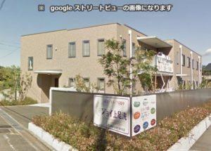 静岡市にあるグループホームのグループホーム ジョイ上足洗です。