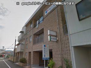 静岡市葵区にあるグループホームのグループホームありがとう一番町です。