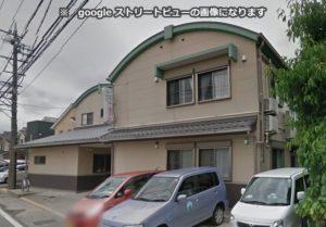 静岡市にあるグループホームのグル−プホ−ム ドルフィンです。