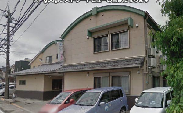 静岡市葵区にあるグループホーム グループホームドルフィン