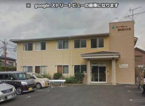 静岡市にあるグループホームのグループホーム 清水石川の家です。