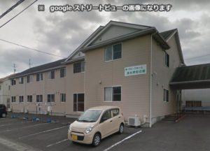 静岡市清水区にあるグループホームのグループホーム清水押切の家です。